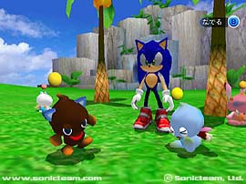 The Neutral Chao Garden