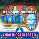 Chao Kindergarten