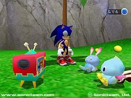 Chao Island Sonic Adventure 2 Battle Race Prizes