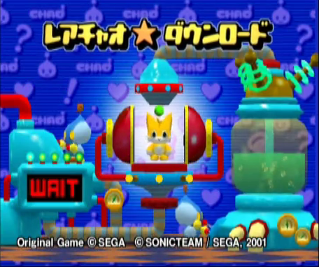 Sonic adventure dx dreamcast rom download | Come Play Dreamcast